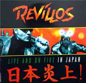The Revillos - Live And On Fire In Japan